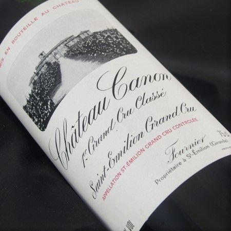 Château Canon 2005