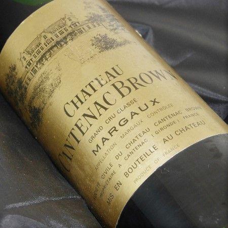 Château Cantenac Brown 1998