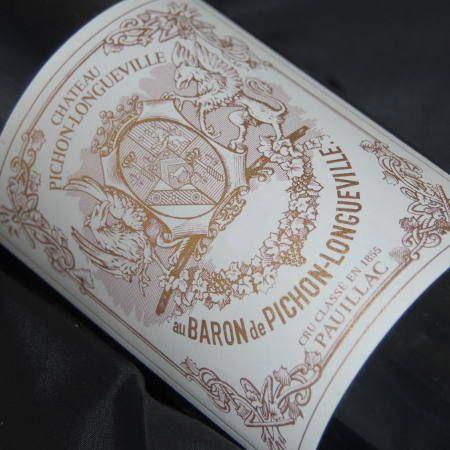 Château Pichon Baron 2002