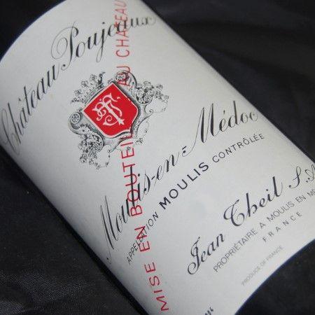 Château Poujeaux 1995