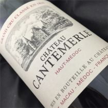 Château Cantemerle 1988