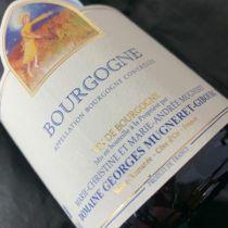 Domaine Mugneret Gibourg Bourgogne Rouge 2017