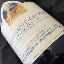Domaine Mugneret Gibourg Nuits Saint-Georges Les Chaignots 1986