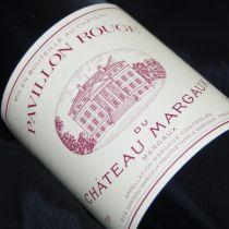 Château Pavillon Rouge 1997
