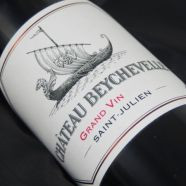Château Beychevelle 1966 BE