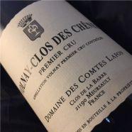 Domaine Comtes Lafon Volnay Clos des Chenes 2010