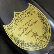 Champagne Dom Perignon 1962 -5cm