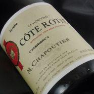Chapoutier La Mordoree 1997