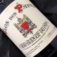 Clos des Papes Chateauneuf du Pape Blanc 2017