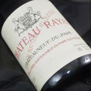 Rayas Chateauneuf du Pape Rouge 2006