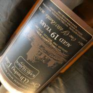 Whisky Karuizawa Single Malt- The Whisky Fair 1988 bouteille 70 cl