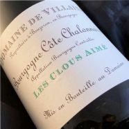 Domaine De Villaine Bourgogne Blanc Les Clous Aimé 2015