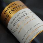 Château Boyd Cantenac 2000
