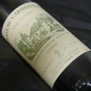 Château Carbonnieux 1998