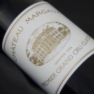 Chateau Margaux 1975 BE