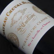 Château Cheval Blanc 1947 VID ELA