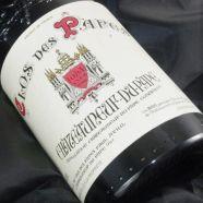 Clos des Papes Chateauneuf du Pape Rouge 2007