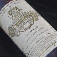 Château Coutet Cuvee Madame 1989 EA