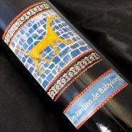 Dagueneau Jurancon Jardins de Babylone 2009 bouteille 50 cl
