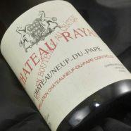 Rayas Chateauneuf du Pape Blanc 2000
