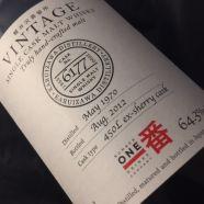 Whisky Karuizawa Single Cask 6177- 42 ans 1970 bouteille-70 cl